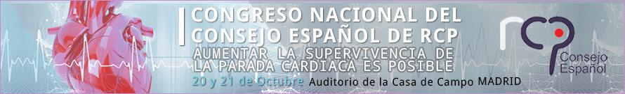 banner formulario ARTICULO